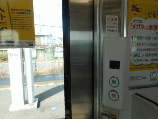 20160225-jyukyo 038.jpg