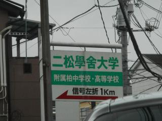 hayashi-0131- 035.jpg