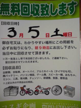 20160302-雛祭り 035.jpg