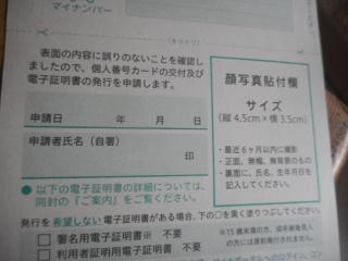 DSCN2638.JPG