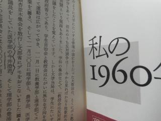 DSCN2703.JPG