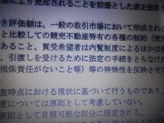 DSCN2724.JPG