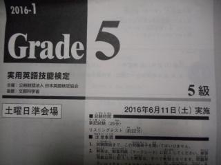 DSCN2930.JPG