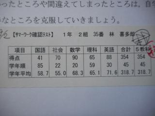 DSCN3605.JPG