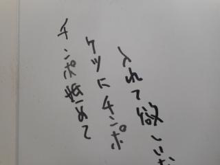 DSCN3620.JPG
