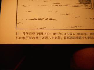 DSCN3675.JPG