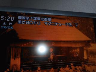 DSCN3903.JPG