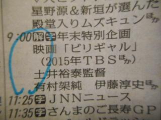 DSCN4024.JPG