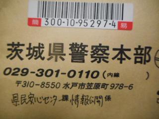DSCN4262.JPG