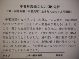 DSCN4369.JPG