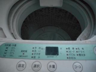 DSCN4467.JPG