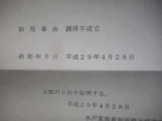 DSCN4527.JPG