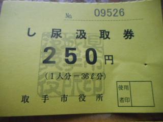 DSCN4627[1].JPG