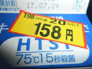 DSCN4855.JPG