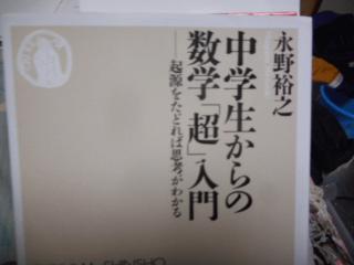 DSCN5119[1].JPG