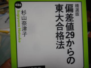 DSCN5121[1].JPG