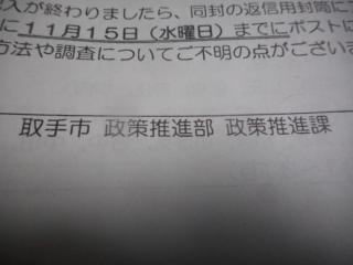 DSCN5131.JPG