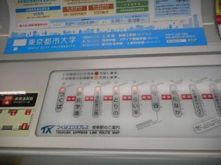 DSCN5605[1].JPG