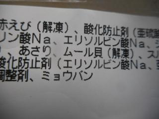 DSCN5818.JPG
