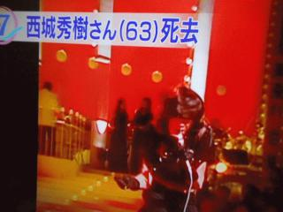 DSCN5836.JPG