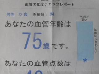 DSCN5886.JPG
