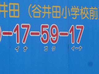 DSCN5933.JPG