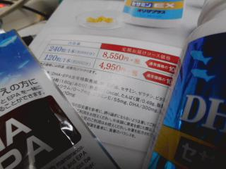 DSCN5936.JPG
