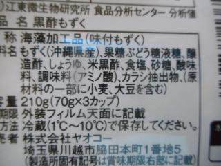 DSCN6094.JPG