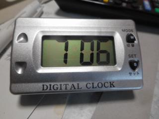 DSCN6218.JPG