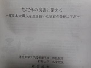 DSCN6319.JPG