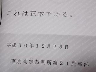 DSCN0123.JPG