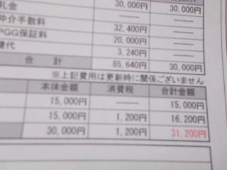 DSCN0236.JPG