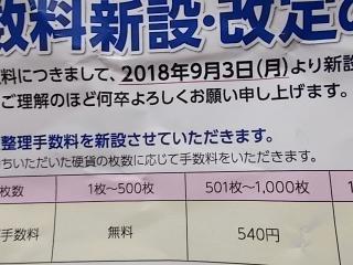 DSCN0831.JPG