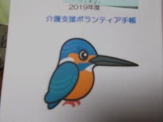 DSCN6620.JPG