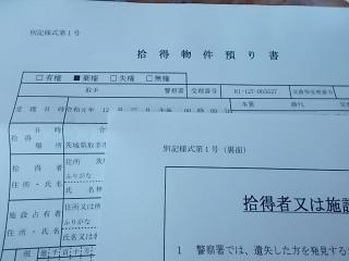 DSCN6815.JPG
