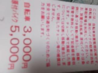 DSCN6947.JPG