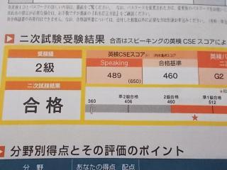 DSCN7061.JPG
