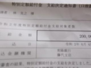 DSCN7370.JPG