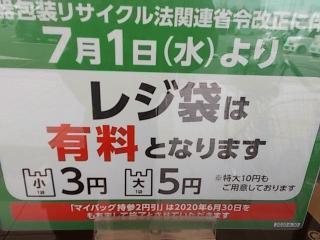 DSCN7394.JPG