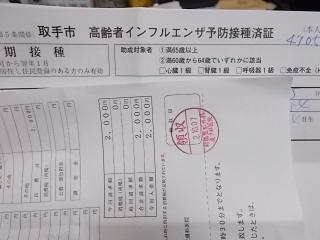 DSCN7791.JPG