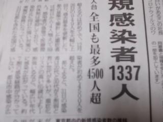 DSCN8092[1].JPG