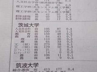 DSCN8236[1].JPG