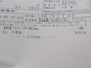 DSCN8317[1].JPG