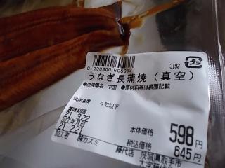 DSCN8404[1].JPG