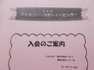 DSCN8511[1].JPG