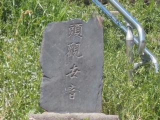 DSCN8541[1].JPG