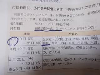 DSCN8564[1].JPG