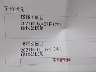 DSCN8568[1].JPG