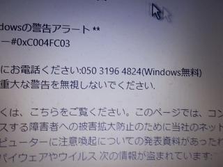 DSCN8575[1].JPG