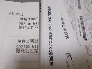 DSCN8624[1].JPG